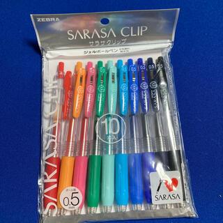 サラサ(さらさ)のゼブラ ジェルボールペン サラサ 0.5 ノーマルカラー10色(ペン/マーカー)