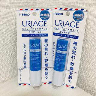 ユリアージュ(URIAGE)のユリアージュ モイストリップ 無香料×2(リップケア/リップクリーム)