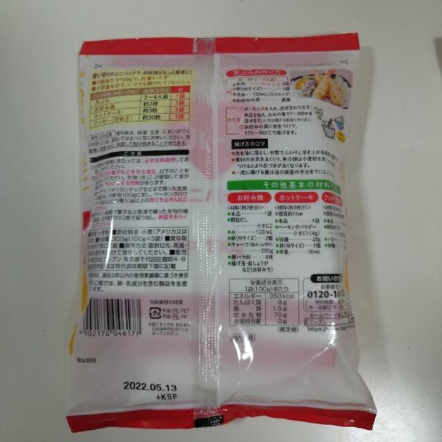 日清製粉(ニッシンセイフン)の薄力粉 小麦粉 ニップン ミニパック600g nippn 日本製粉 食品/飲料/酒の食品(米/穀物)の商品写真