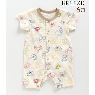 BREEZE - 未使用 BREEZE ブリーズ 動物柄ロンパース 半袖