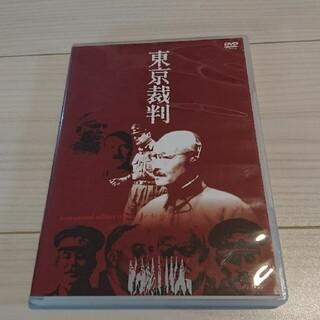 東京裁判('83講談社)〈2枚組〉(ドキュメンタリー)