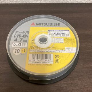 ミツビシ(三菱)のMITSUBISHI データ用DVD-RW 4.7GB(PC周辺機器)