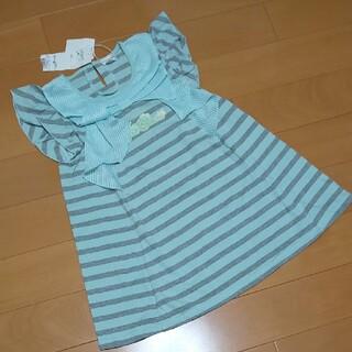 ジルスチュアートニューヨーク(JILLSTUART NEWYORK)のジルスチュアート 140 サックス(Tシャツ/カットソー)