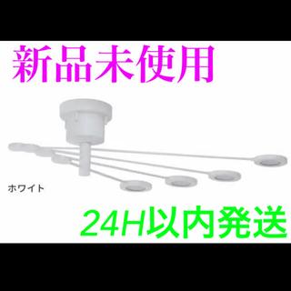 【新品未使用】 シーリングライト アーク ホワイト(天井照明)