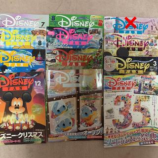 ディズニー(Disney)のディズニーファン 11冊セット(アート/エンタメ/ホビー)