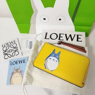 LOEWE - 【完売品】LOEWE トトロ コラボ コインカードホルダー