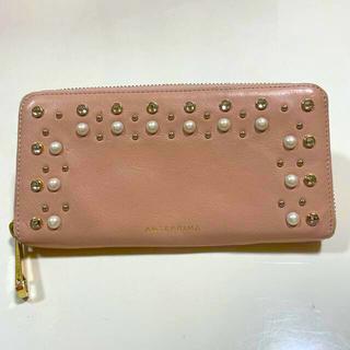 アンテプリマ(ANTEPRIMA)のANTEPRIMA 長財布(財布)