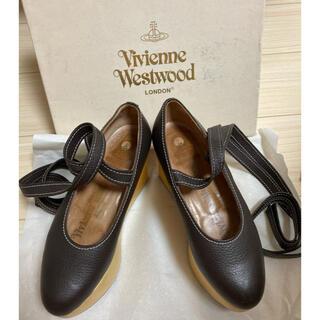 ヴィヴィアンウエストウッド(Vivienne Westwood)のロッキンホースバレリーナ ヴィヴィアンウエストウッド【ブラウンカラー】(ローファー/革靴)