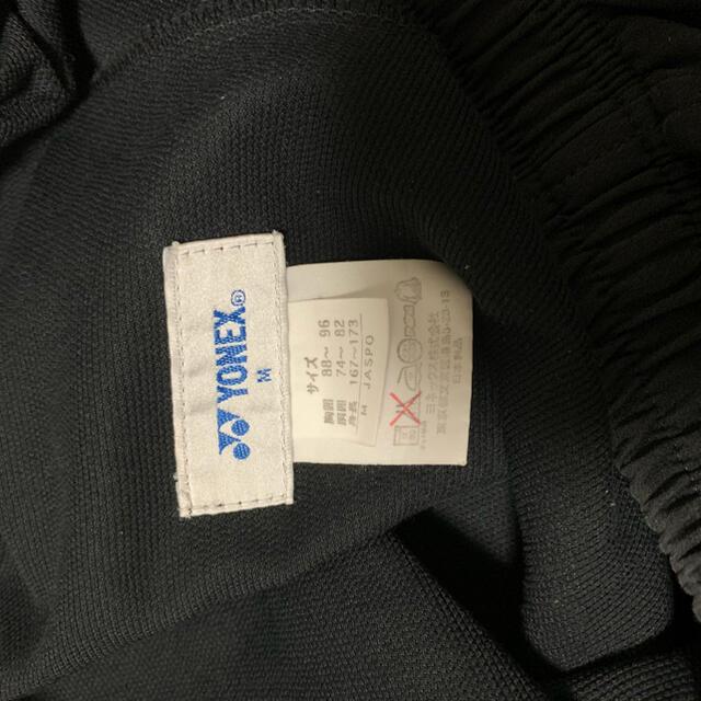 YONEX(ヨネックス)のYONEX ハーフパンツ メンズのパンツ(ショートパンツ)の商品写真