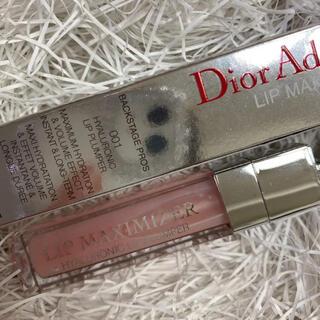 Christian Dior - ディオール アディクト リップ マキシマイザー