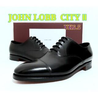 JOHN LOBB - 新品 JOHN LOBB CITY2 UK6.5 ジョンロブ シティ2