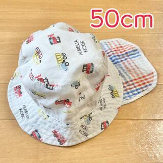 ニシマツヤ(西松屋)の西松屋 はたらくくるま柄 帽子 日除け付き 50cm 男の子(帽子)