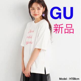 GU - GU ビッグT (キッズ140大人着用可能)白ホワイト