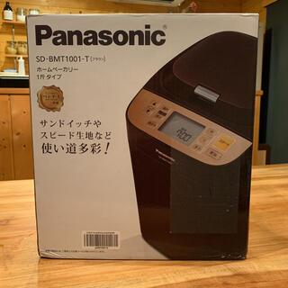 パナソニック(Panasonic)のPanasonic ホームベーカリー SD-BMT1001-T (ホームベーカリー)