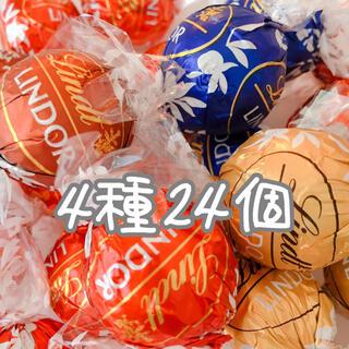Lindt - リンツ リンドールチョコレート 4種24個