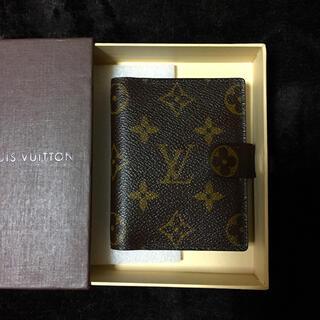 ルイヴィトン(LOUIS VUITTON)のルイビィトン メモカバー(ボールペン付き)(手帳)