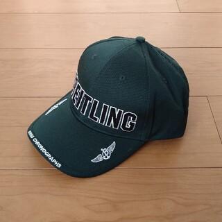 ブライトリング(BREITLING)のブライトリング 帽子(キャップ)