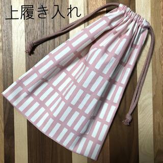 ★格子柄くすみピンク★巾着型上履き入れ(外出用品)