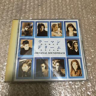 ウーマンドリーム オリジナルサウンドトラック(テレビドラマサントラ)