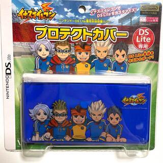 任天堂 - イナズマイレブン Nintendo DS Lite 専用プロテクト本体保護カバー