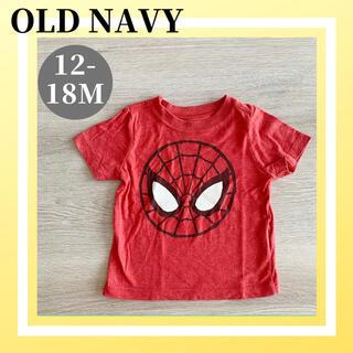 オールドネイビー(Old Navy)のOLD NAVY オールドネイビー スパイダーマン 半袖 Tシャツ 80 キッズ(Tシャツ)