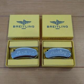 ブライトリング(BREITLING)のブライトリング ライターケース(ノベルティグッズ)
