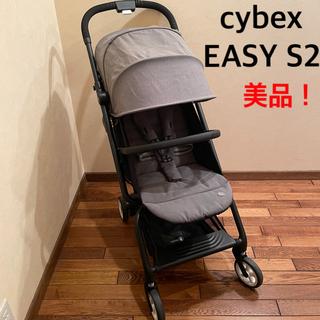 cybex - サイベックス イージーS2