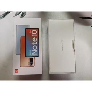 アンドロイド(ANDROID)の Xiaomi Redmi note 10 Pro ブルー 未使用(スマートフォン本体)