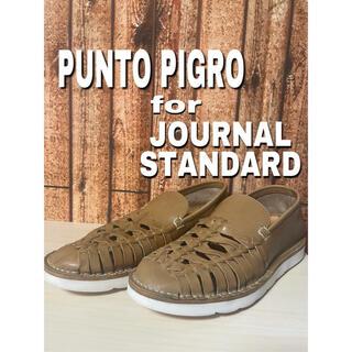 ジャーナルスタンダード(JOURNAL STANDARD)のプントピグロ  ジャーナル スタンダード靴 メッシュ レザー シューズ サンダル(サンダル)