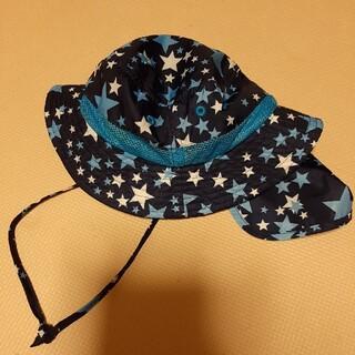 ニシマツヤ(西松屋)の夏用 帽子 48センチ 防水 男の子(帽子)