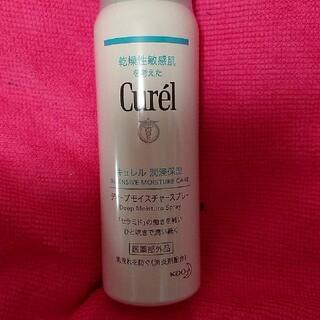キュレル(Curel)の新品未使用キュレル潤浸保湿ディープモイスチャースプレー60g(化粧水/ローション)