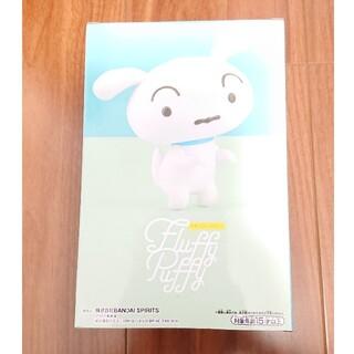 クレヨンしんちゃん シロ フィギュア Fluffy Puffy 非売品(アニメ/ゲーム)