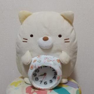 サンエックス(サンエックス)のすみっコぐらし 目覚まし時計ぬいぐるみ ねこ(キャラクターグッズ)