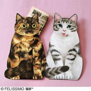 フェリシモ(FELISSIMO)のフェリシモ 舌しまい忘れ 猫のぽち袋 (サバトラ白、サビ猫)2枚(その他)