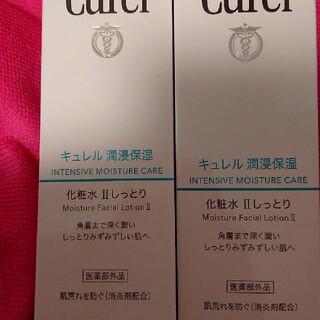 キュレル(Curel)の新品未使用キュレル潤浸保湿化粧水150ml×2(化粧水/ローション)