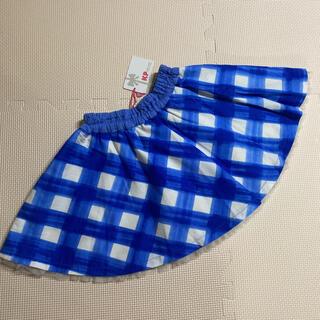 ニットプランナー(KP)の【新品】 ニットプランナー スカート 100(スカート)