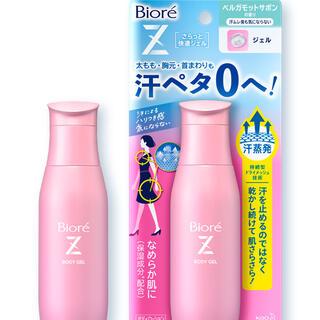 ビオレ(Biore)のビオレZ さらっと快適ジェル ベルガモットサボンの香り(90ml)(制汗/デオドラント剤)