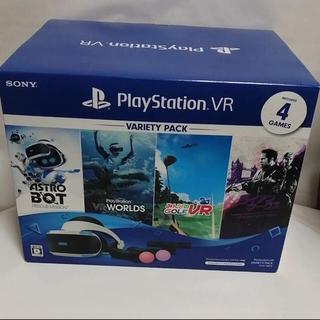 PlayStation VR - ◉新品未開封◉プレイステーションVR   PSVR バラエティーパック