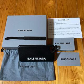 バレンシアガ(Balenciaga)のバレンシアガ iPhoneケース(iPhoneケース)