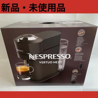 【新品未使用品】ヴァーチュオ ネクストC (GCV1-BK-W )(コーヒーメーカー)