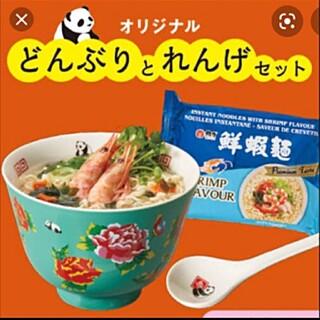 カルディ(KALDI)のKALDI カルディ パンダ どんぶりとれんげセット 海老ラーメン付 台湾フェア(グラス/カップ)