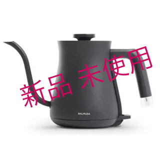 バルミューダ(BALMUDA)の⭐️新品 未使用⭐️【新品・未使用】バルミューダ 電気ケトル ブラック(電気ケトル)