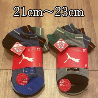 プーマ(PUMA)のプーマ 靴下 ソックス 21cm〜23cm(靴下/タイツ)