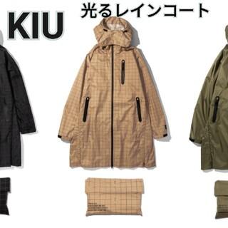 KiU - KIU 光るレインコート