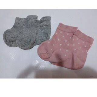 ムジルシリョウヒン(MUJI (無印良品))の2枚セット・無印靴下11~13センチ(靴下/タイツ)