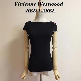 ヴィヴィアンウエストウッド(Vivienne Westwood)のVivienne Westwood RED LABEL ウールニット(ニット/セーター)