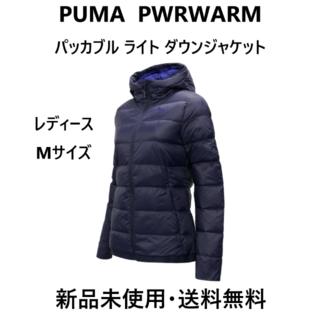 プーマ(PUMA)の【季節外れ大幅値下げ】PUMA PWRWARM 853625 ダウンジャケット(ダウンジャケット)