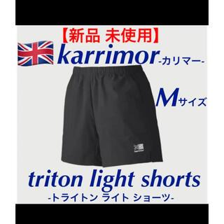 karrimor - 【新品 未使用】 カリマー karrimor トライトンライトショーツ 短パン