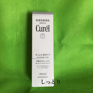 Curel - キュレル 美白化粧水 II 140ml しっとり
