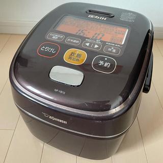 ゾウジルシ(象印)の象印 炊飯器 NP-YB10-TA 圧力IH 5.5 プラチナ圧釜 ブラウン(炊飯器)